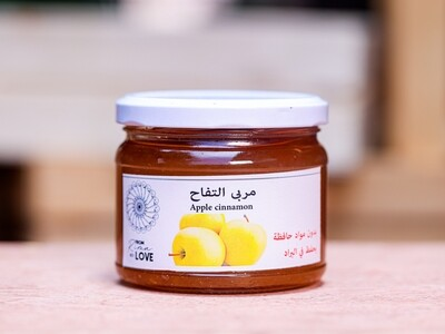 Apple Cinnamon Jam (Jar) - From Rima with Love