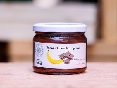 Chocolate Banana Spread (Jar) - From Rima with Love