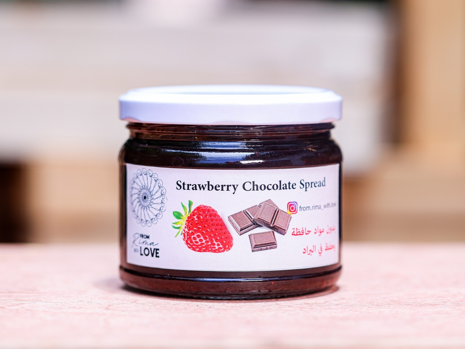 Chocolate Strawberry Spread (Jar) - From Rima with Love