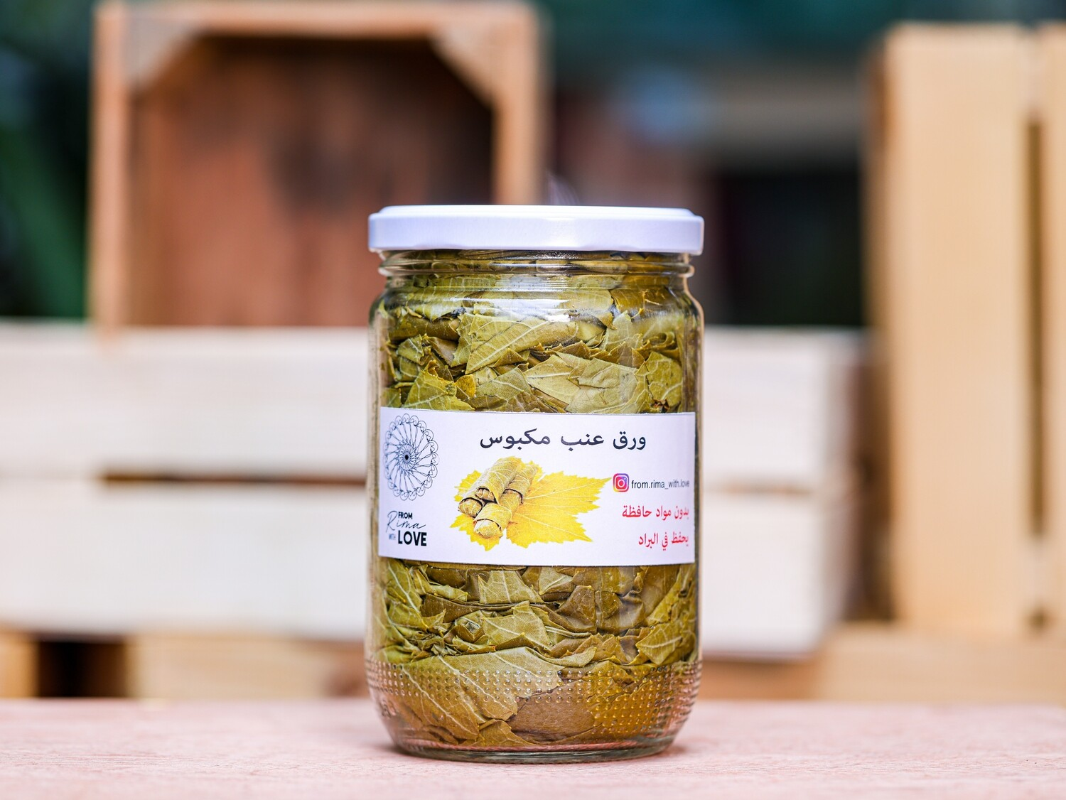 Grape Leaves (Jar) - From Rima with Love