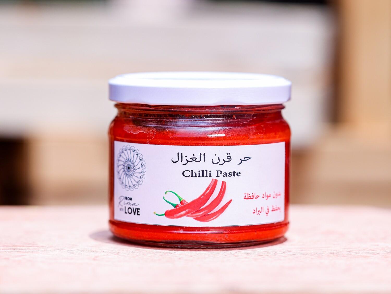 Chili Pepper Paste حر قرن الغزال (Jar) - From Rima with Love