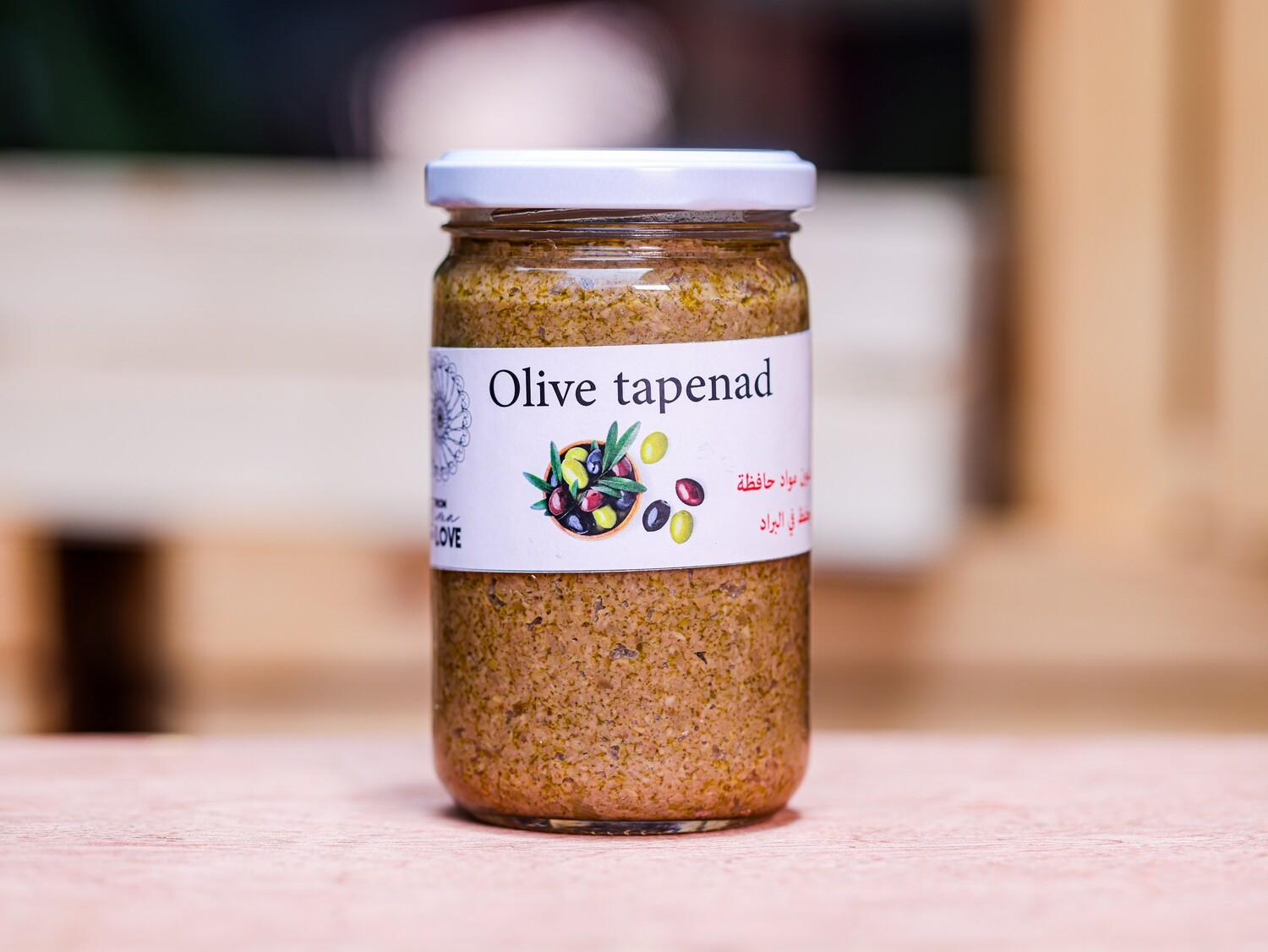 Tapenade Olive (Jar) - From Rima with Love