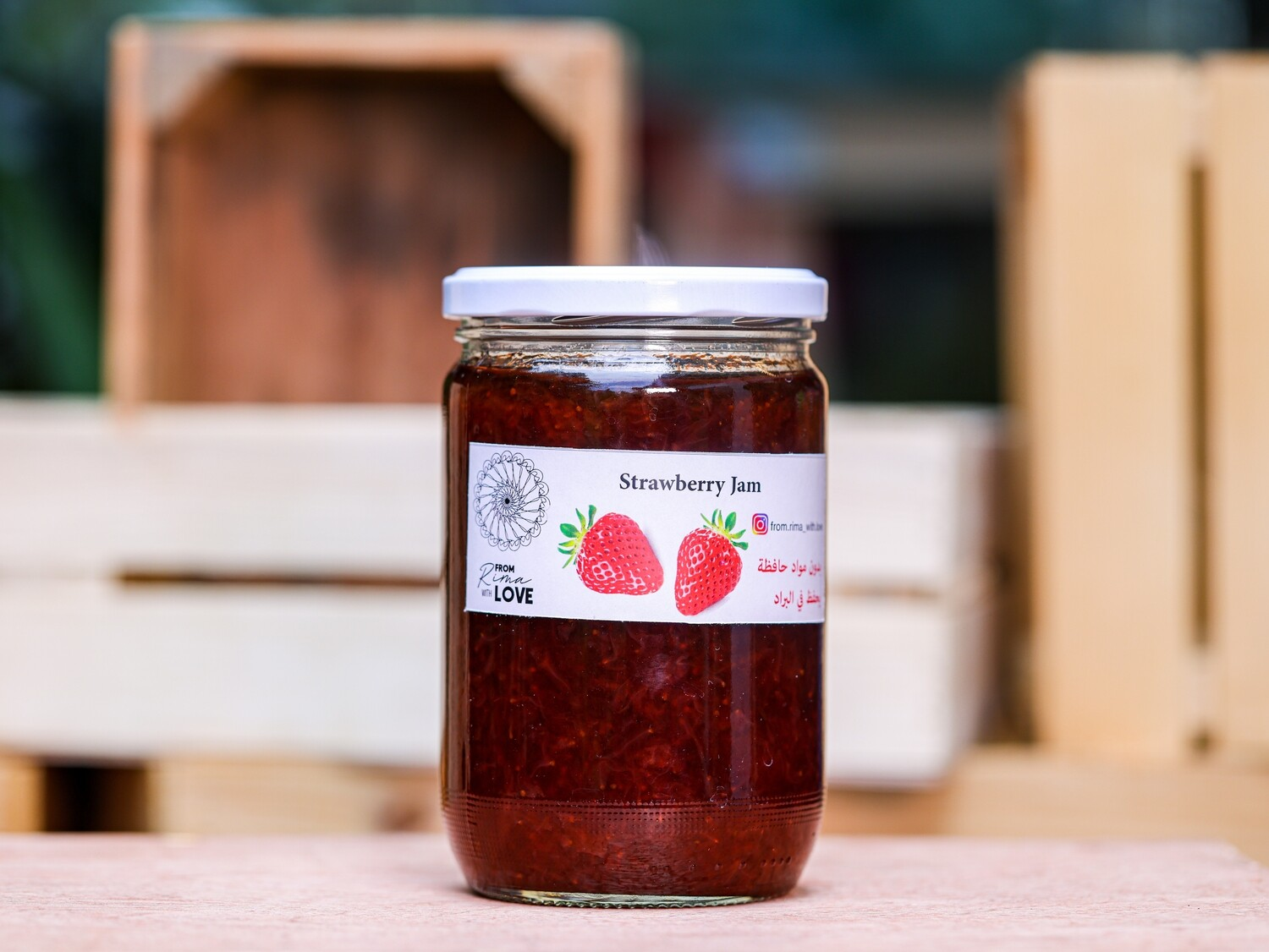 Strawberry Jam (Jar) - From Rima with Love