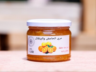 Marmalade Lemon Orange (Jar) - From Rima with Love