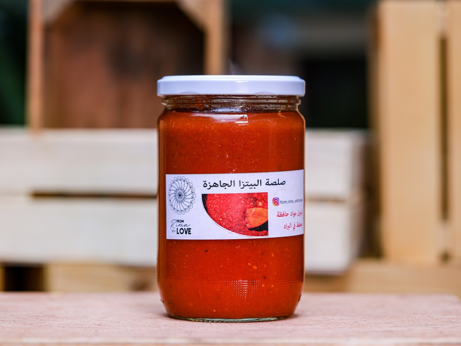 Pizza Sauce (Jar) - From Rima with Love