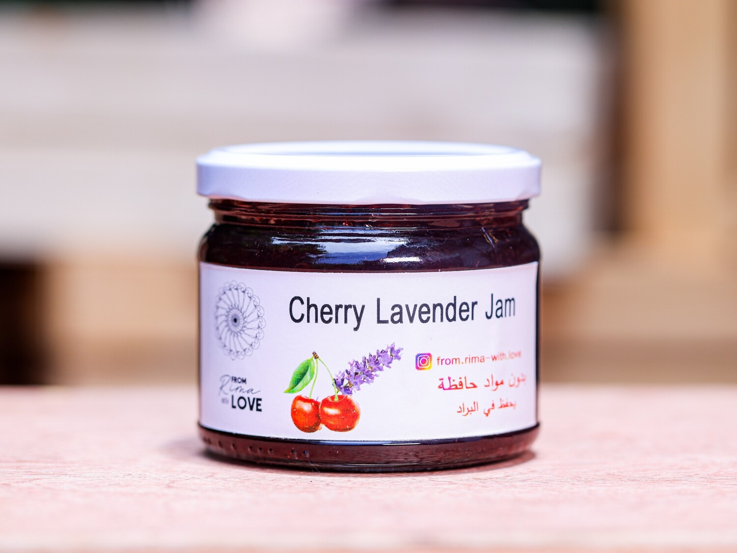 Cherry Lavender Jam (Jar) - From Rima with Love