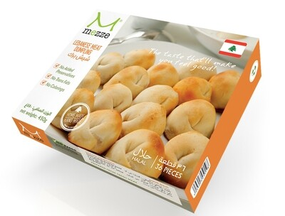 Pastries Frozen Meat Dumplings - Shishbarak (Pack) - Mezze