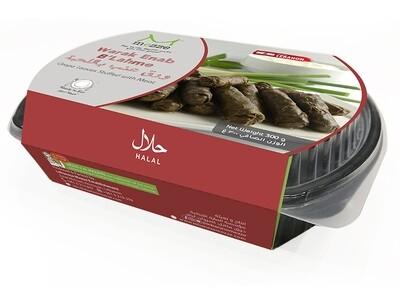 Wrapped Vine Leaves (Pack) - Mezze