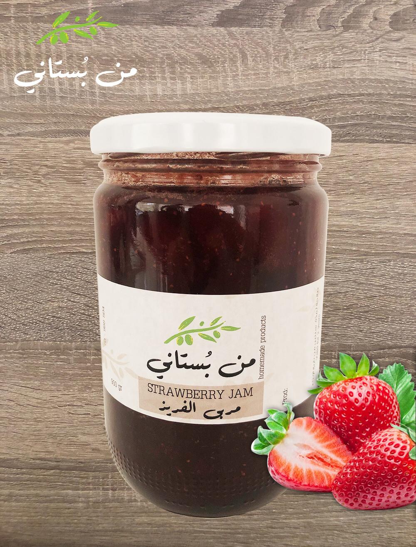 Strawberry Jam (Jar) - Men Boustani