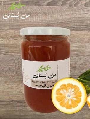 Bitter Orange Jam (Jar) - Men Boustani