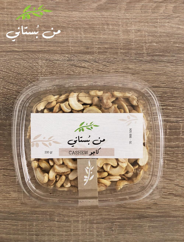 Cashew (Box) - Men Boustani