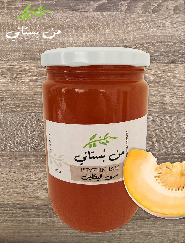 Pumpkin Jam (Jar) - Men Boustani