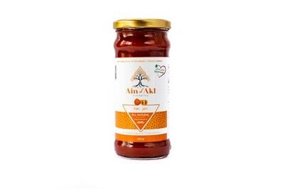 Kaki Jam (Jar) - Ain El Akl