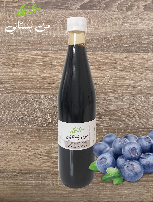 Syrup Blueberry (Bottle) - Men Boustani
