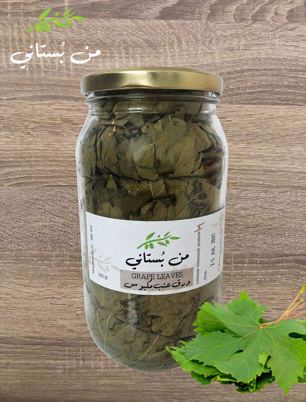 Grape Leaves (Jar) - Men Boustani