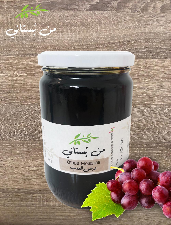 Molasse Grape (Jar) - Men Boustani