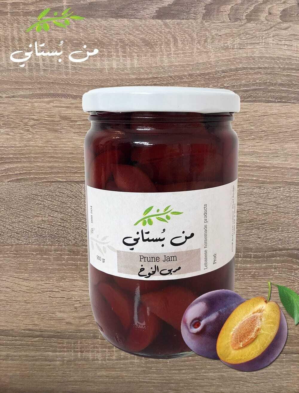 Prune Jam (Jar) - Men Boustani