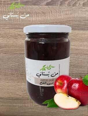 Apple Jam (Jar) - Men Boustani