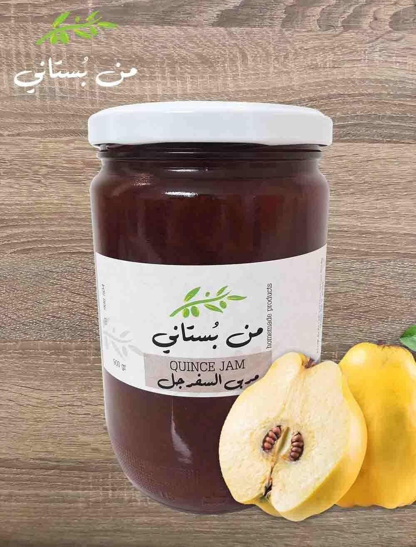 Quince Jam (Jar) - Men Boustani
