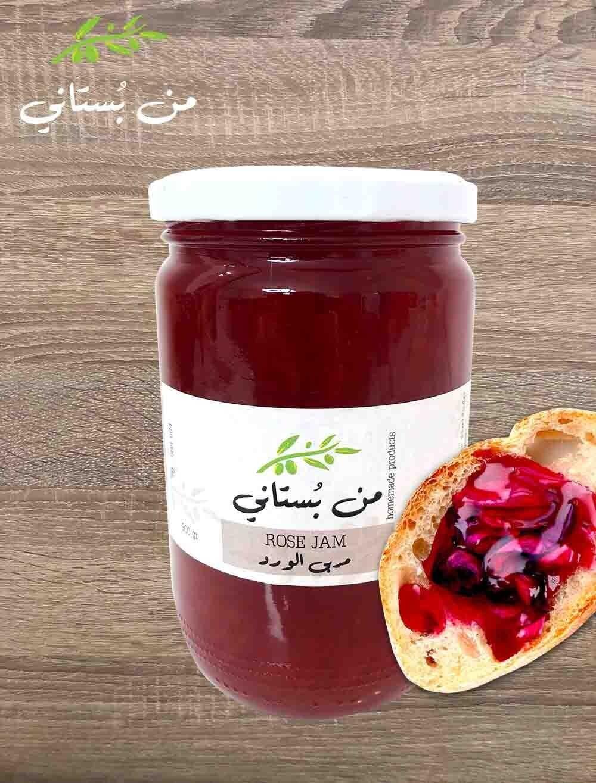 Rose Jam (Jar) - Men Boustani