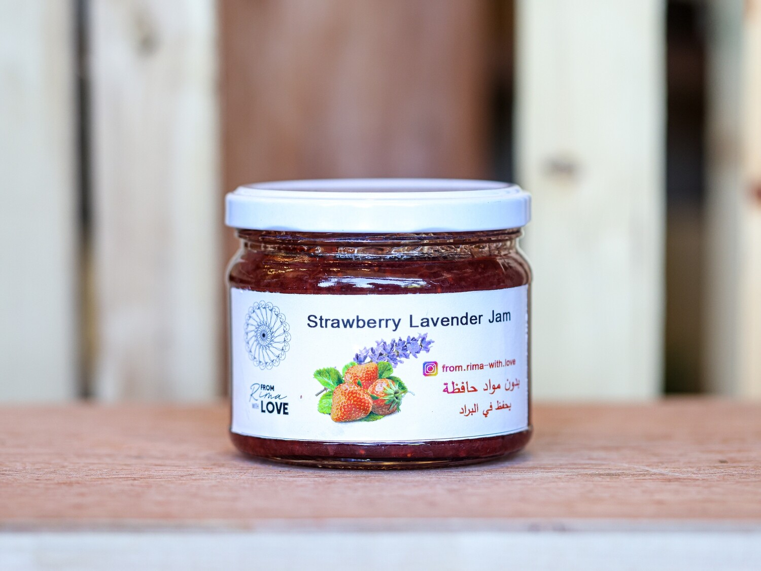 Strawberry Lavender Jam (Jar) - From Rima with Love