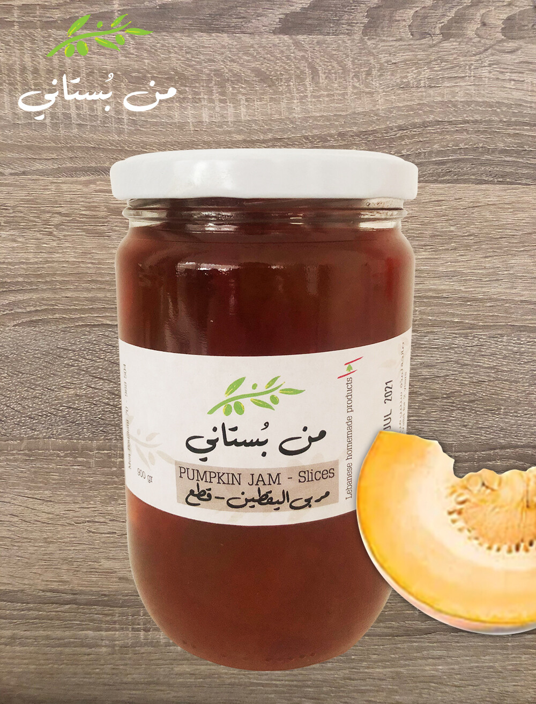 Pumpkin Slices Jam (Jar) - Men Boustani
