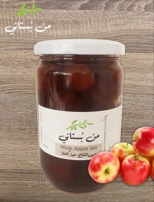 Apple Whole Jam (Jar) - Men Boustani