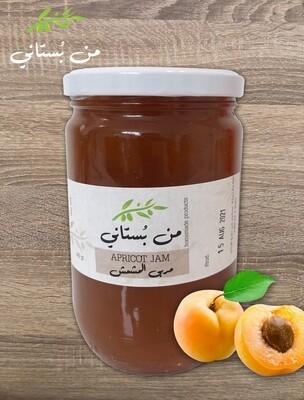 Apricot Jam (Jar) - Men Boustani