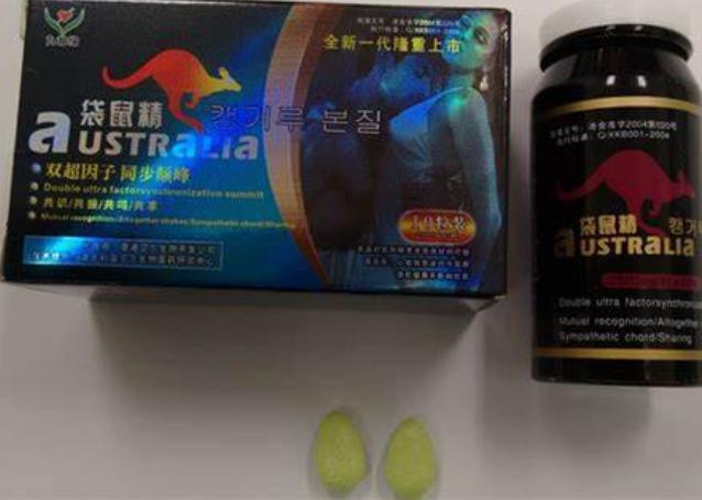 Australia Kangaroo Male Enhancement Pills