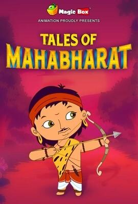 Mahabaratha Stories
