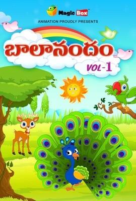 Bala Anadam Vol 1