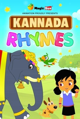 Kannada Rhymes