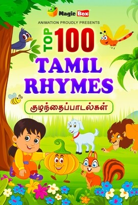 Top 100 Tamil Rhymes