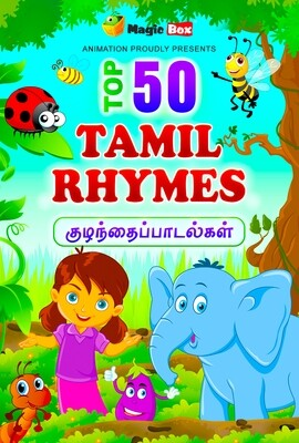 Top 50 Tamil Rhymes