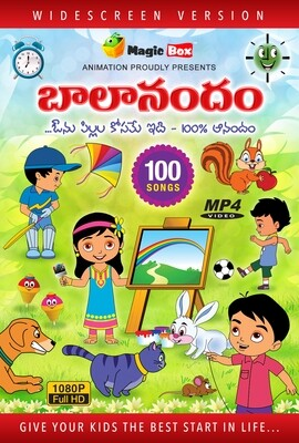 Top 100 Telugu Rhymes