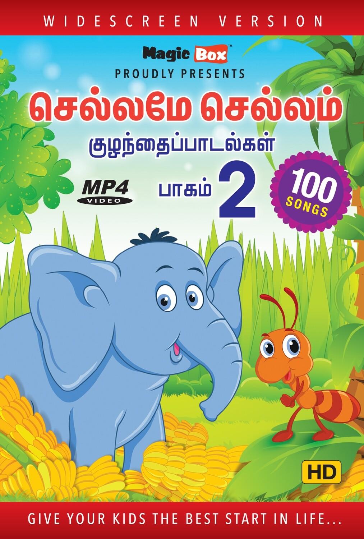 Top 100 Tamil Rhymes Vol - 2