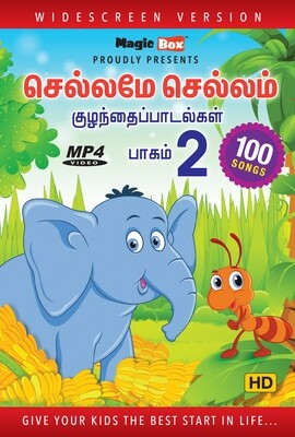 Top 100 Tamil Rhymes Vol - 2