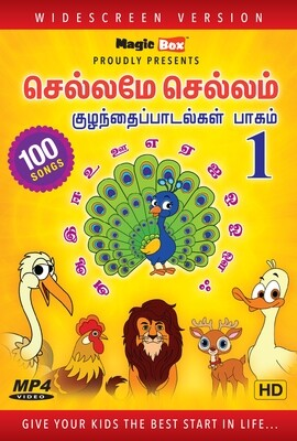 Top 100 Tamil Rhymes Vol - 1