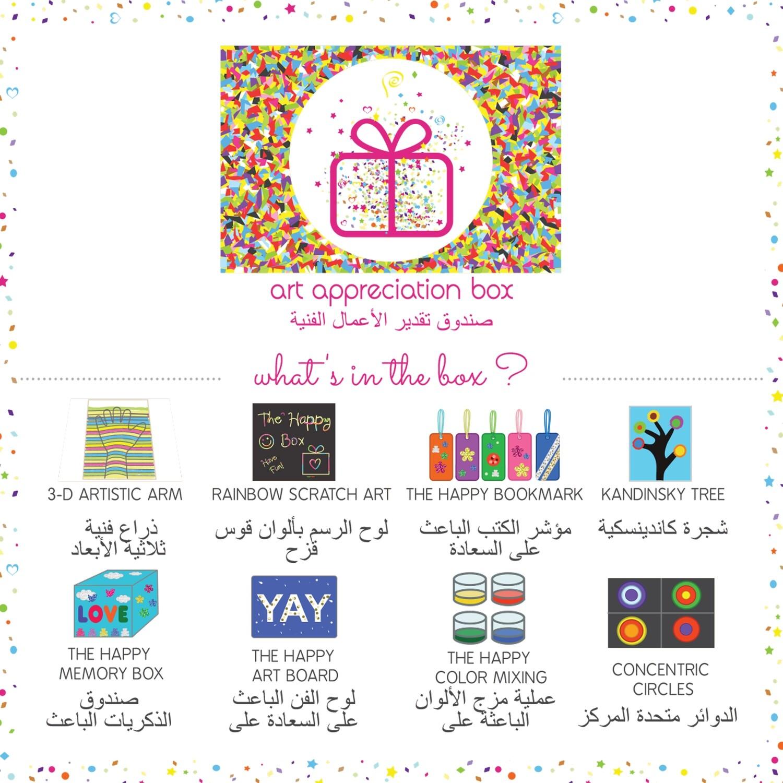 The Happy Art Appreciation Box