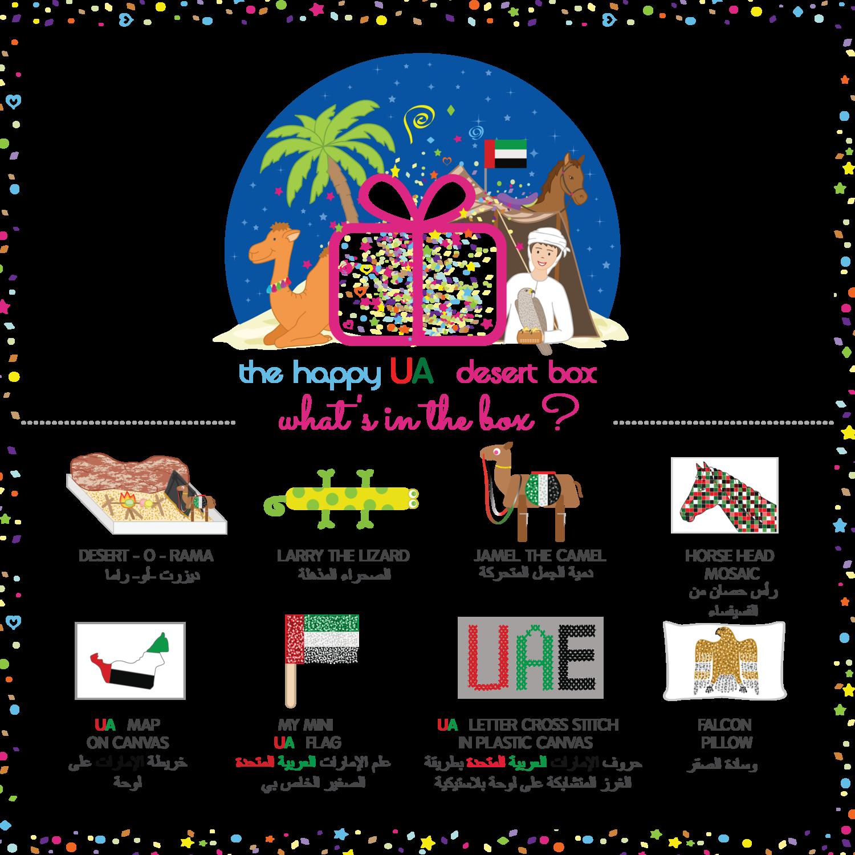 The Happy UAE Desert Box
