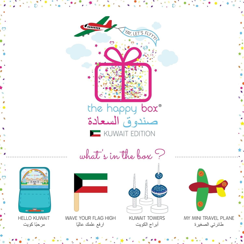 Travel Suitcase Kuwait Edition