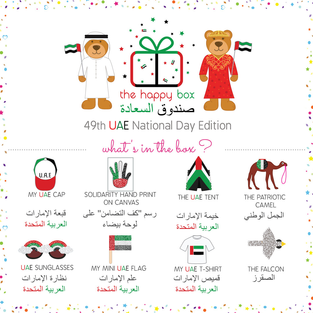 The Happy UAE 49th National Day Box