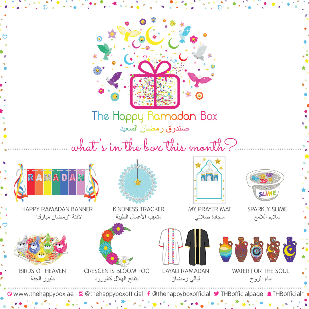 PRE- ORDER  The Happy Ramadan Box