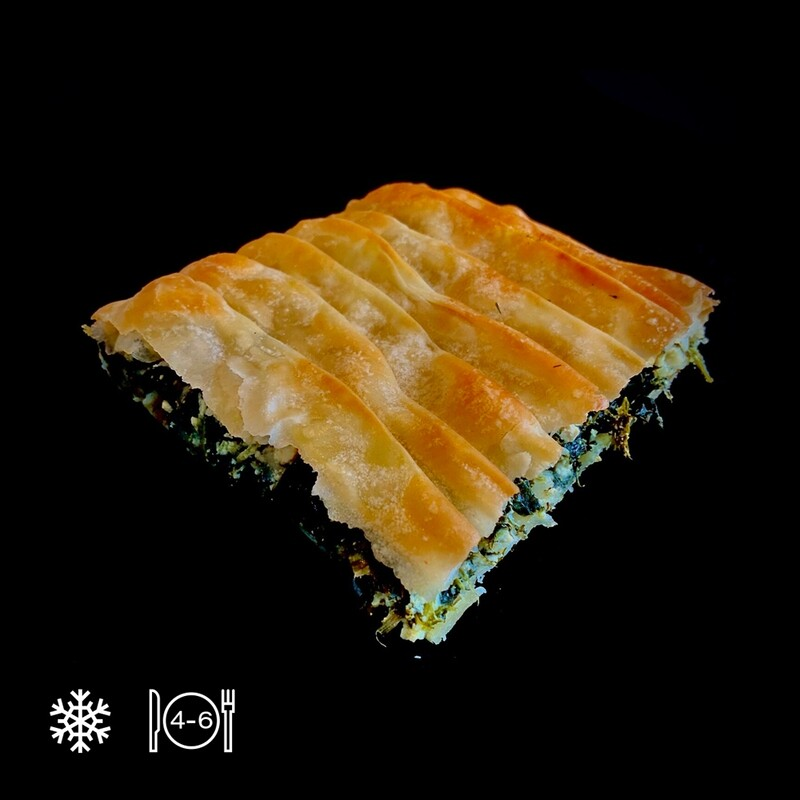 ​Spinach Pie