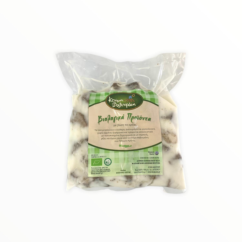 Organic Smoked Siglino