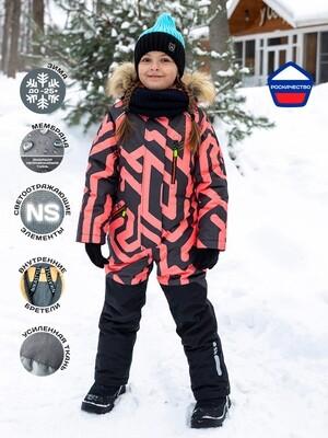 Зимний Комбинезон  Nika Style Персиковый неон