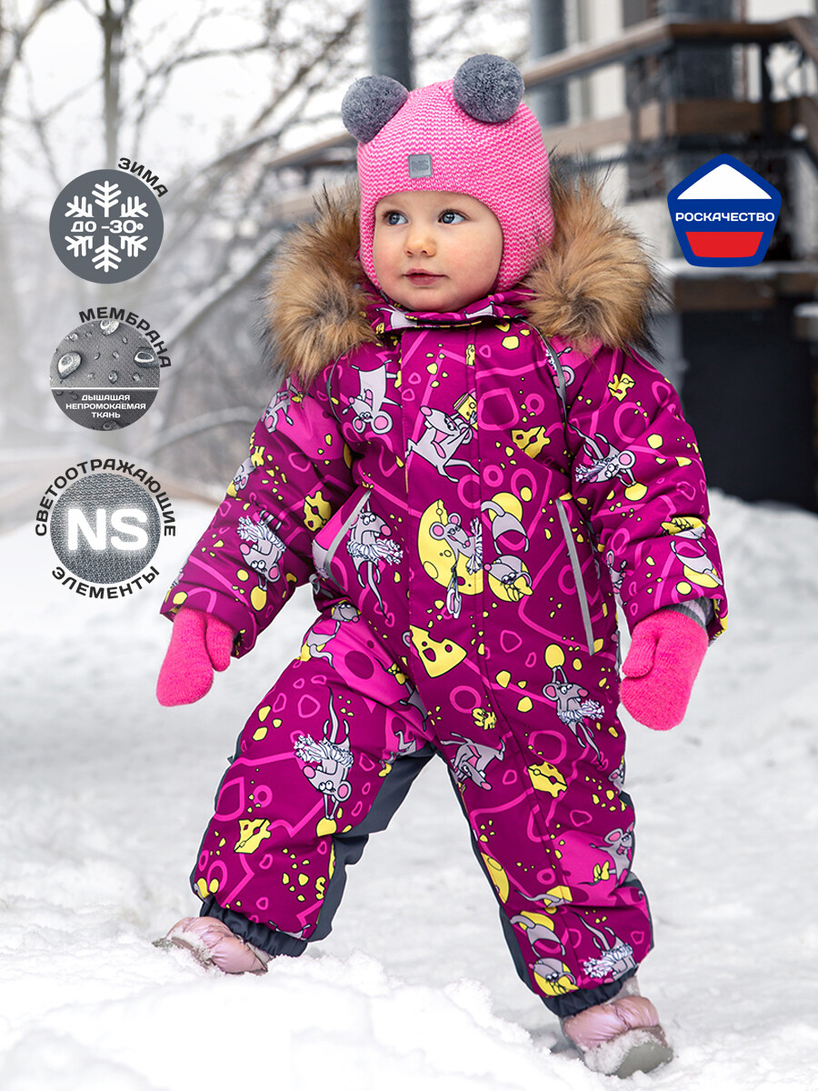 Зимний комбинезон Nika style  брусничный