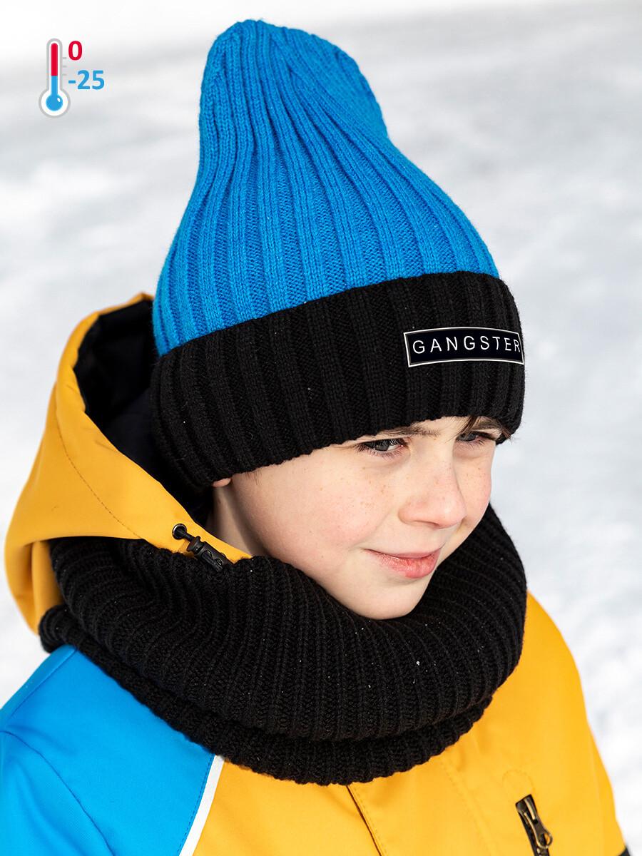 Шапка Зима Nika Style голубой