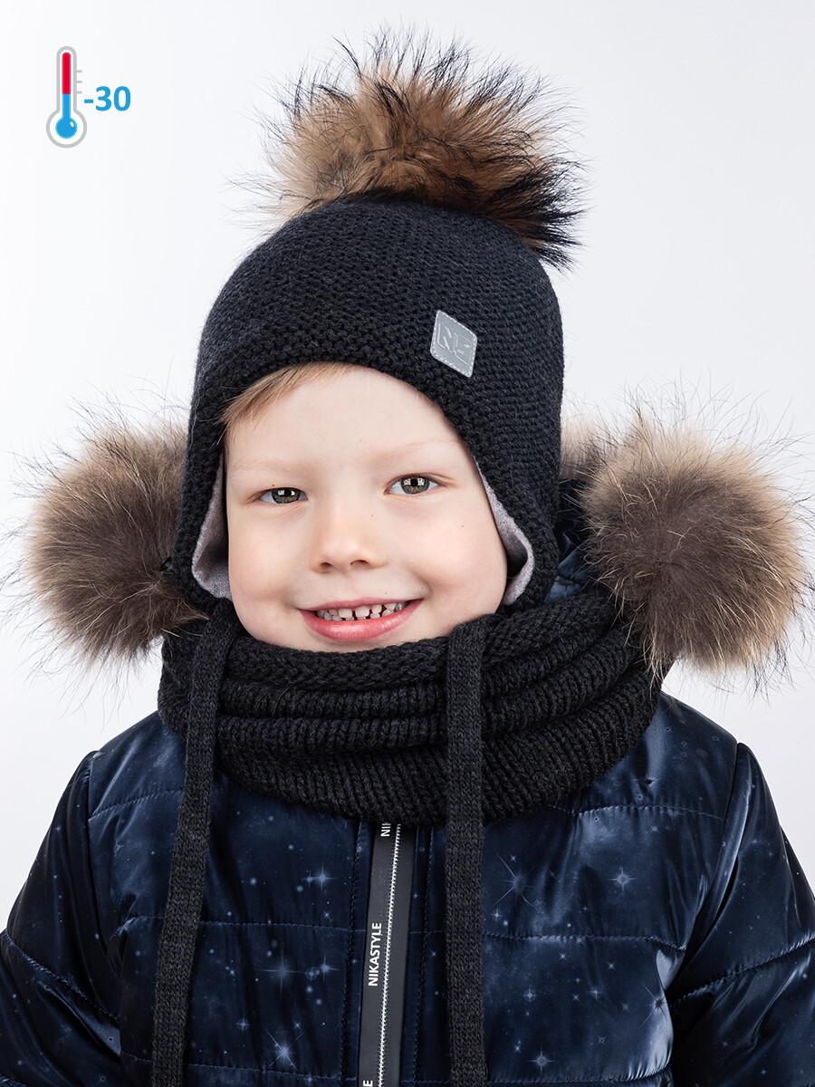 Шапка зима Nika Style черный