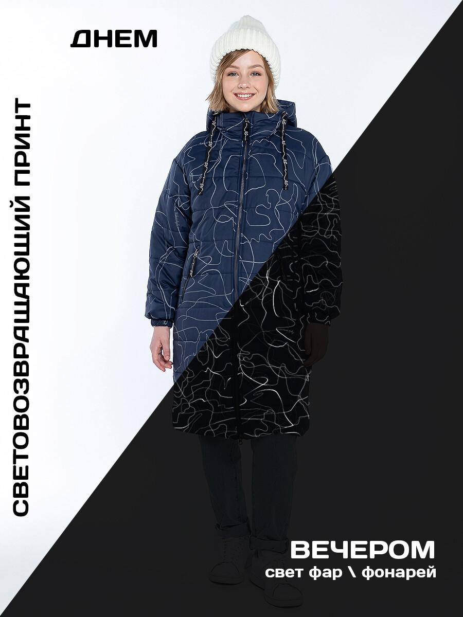 Пальто зима Nika Style неви